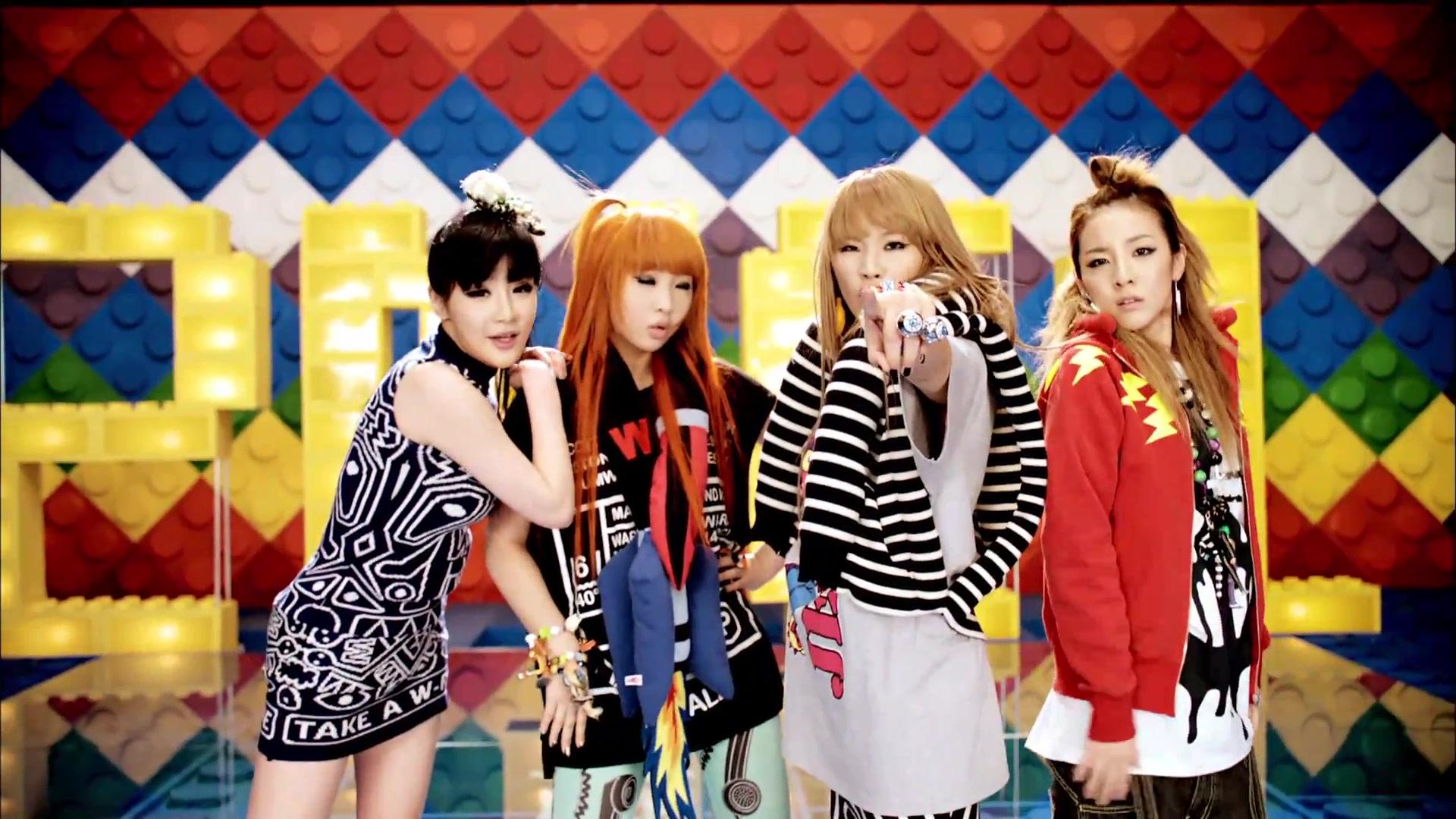 2NE1 (Discografía)